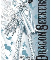 DRAGON SEEKERS volume 5 d'Hideyuki YONEHARA
